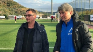 Димитър Ганев и Ивайло Петков гледат контролата на Левски с Пюник