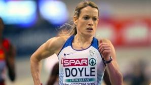 Олимпийска медалистка роди момче