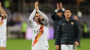 Валенсия взема капитана на Рома