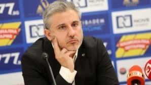 Павел Колев: Левски е заплашен с отнемане на три точки