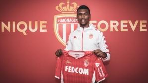 Монако взе талантлив защитник