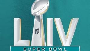 Супербоул LIV: Коя дълга серия без титла ще намери своя край?