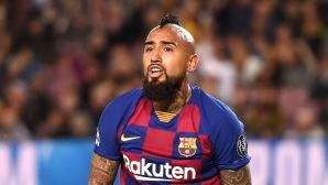 Травма извади Видал от мача на Барселона