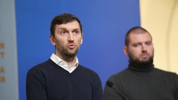 """Тръст """"Синя България"""": В този момент спасението на Левски зависи само от нас"""