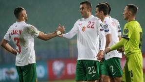 Билетите за България - Беларус вече са в продажба