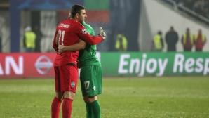 Лудогорец картотекира Владо Стоянов за Интер