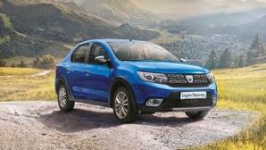 Това е новата Dacia Logan Stepway