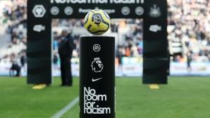 Във Висшата лига ще налагат още по-тежки наказания за прояви на дискриминация и насилие