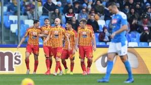 Лече продължава да тормози големите отбори в Италия (видео)