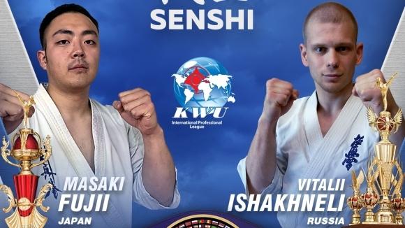 Рингът на SENSHI 5 изправя руска карате киокушин звезда срещу четирикратен японски шампион
