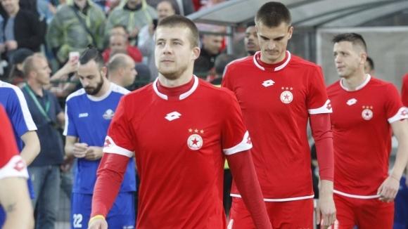 ЦСКА-София пусна в продажба част от активите на ЦСКА