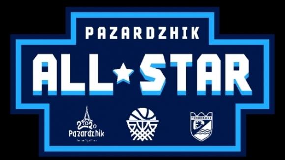 Пазарджик приема Мача на звездите тази година