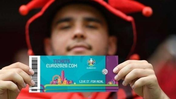 Рекордни заявки за билети за Евро 2020