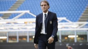 Манчини: Наясно съм с почти целия състав за Евро 2020