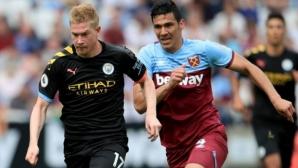 Ман Сити - Уест Хам ще се играе заедно с мач от Шампионската лига