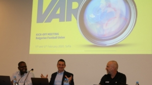 Първи стъпки за въвеждането на ВАР в България