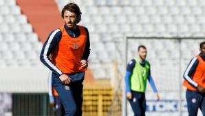 Кристиан Димитров направи първа тренировка с Хайдук