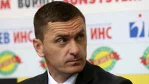 Йордан Юруков: Имаме играчи с качества за националния (видео)