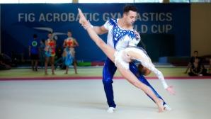 Големи шампиони идват на Световната купа по акробатика в София