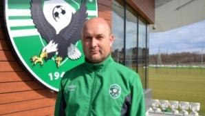Старши треньорът на Лудогорец 2: Много се надявам на победа срещу Локомотив (София)