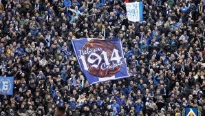 """Ръководството на Левски: Поклон пред нейно величество... """"синята"""" публика! (видео)"""