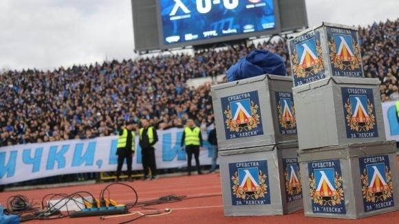 """""""Сините"""" обявиха събраната сума от урните на мача с """"червените"""""""