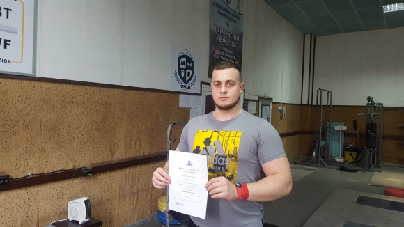 Австрийски щангист взе български паспорт