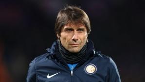 Интер няма да тренира в България