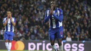 Порто с изявление във връзка с расисткия скандал в Португалия