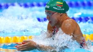 Олимпийската шампионка Мейлутите беше наказана за 2 години