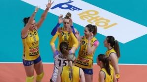 Марица гони успех над руския гранд Уралочка в Шампионската лига