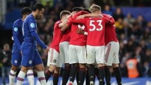 Спорно съдийство помогна на Манчестър Юнайтед за историческа победа срещу Челси (видео)