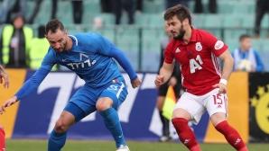 Това ли е краят на спора между Малинов и Славчев? (снимки)