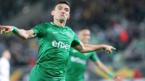УЕФА: Всички в ЦСКА се поболяват от среща с Кешерю