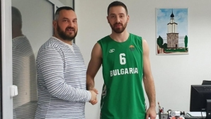 Балкан подписа с Божидар Аврамов