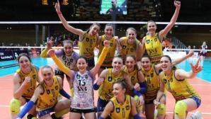 Марица завърши с драматична победа над Уралочка в ШЛ