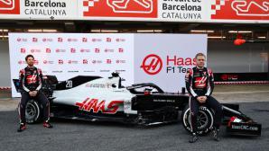 Хаас представиха своя VF-20 в питлйна в Барселона