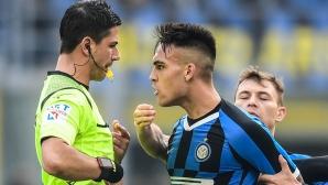 Четирима футболисти на Интер висят с картони за реванша с Лудогорец