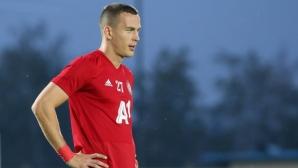Поляци взеха 400 хил. евро за освободен от ЦСКА-София