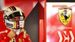 Заболяване извади Фетел от днешния първи ден от тестовете във Формула 1
