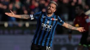 Капитанът на Аталанта: През 2013-а Интер и Атлетико не можеха да си позволят да ме купят