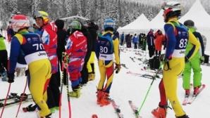 Роден талант 13-и в алпийска комбинация от календара на FIS