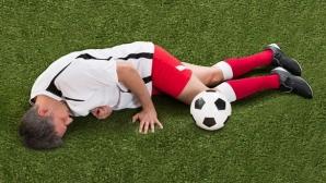 Френски футболист захапа съперник за пениса - изхвърлиха го за 5 г.