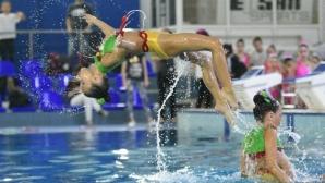 8 клуба на държавното по артистично плуване