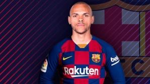 Официално: Барселона привлече Брейтуейт и му сложи цена от 300 милиона