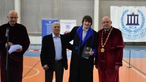 Даниел Александров вече е дипломиран магистър на НСА