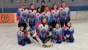 ХК Левски организира детски турнир