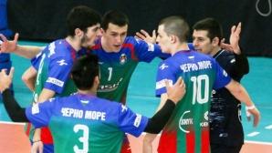 Черно море прекъсна черната си серия с победа срещу Дунав