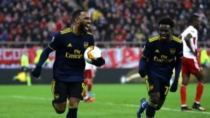 Арсенал направи първата крачка към 1/8-финалите след чиста победа в Пирея (видео)