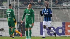 Лукаку вкара в Лига Европа отново след 5 години